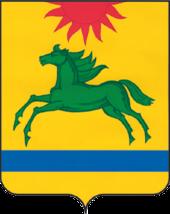 Argayach